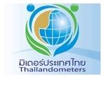 จำนวนประชากรไทย ในนาทีนี้
