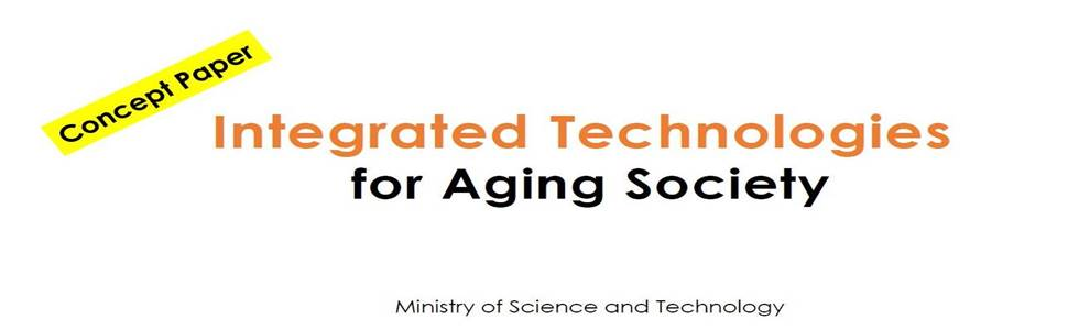 Integrated Technologies For Aging Society