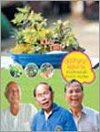 ภูมิปัญญาผู้สูงอายุ : สวนครัวลอยฟ้า สวนถาด สมุนไพร